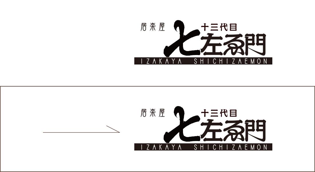 h_food_banner